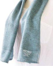 画像2: MOKU - Light Towel - (2)