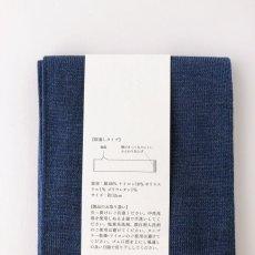 画像4: 【紫外線対策】紫外線しっかりカット絹のアームカバー (4)