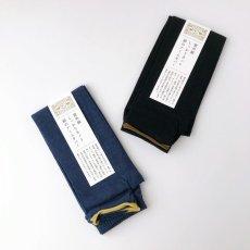 画像1: 【紫外線対策】紫外線しっかりカット絹のアームカバー (1)