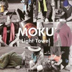 画像4: MOKU - Light Towel - (4)