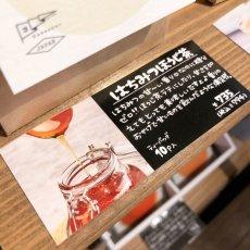 画像3: はちみつほうじ茶  (ティーバッグ10個入り) (3)