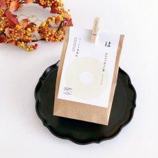 画像1: はちみつほうじ茶  (ティーバッグ10個入り) (1)