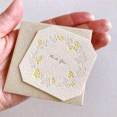 画像4: 活版印刷ミニカード (4)