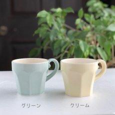 画像2: epice mug エピス マグ (2)
