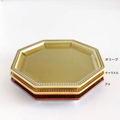 画像2: petit gâtis plate プチガティ プレート