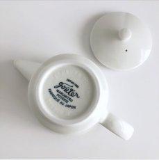 画像5: goûter pot グーテ ポット (5)