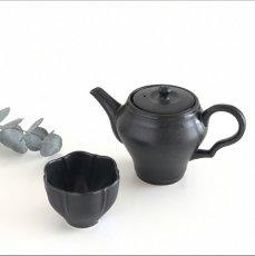 画像5: jasmin cup ジャスミン カップ (5)