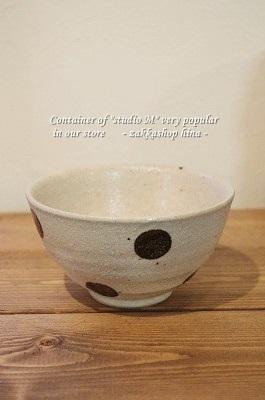 画像1: 水玉飯碗 小(白) STUDIO M'スタジオエム (1)