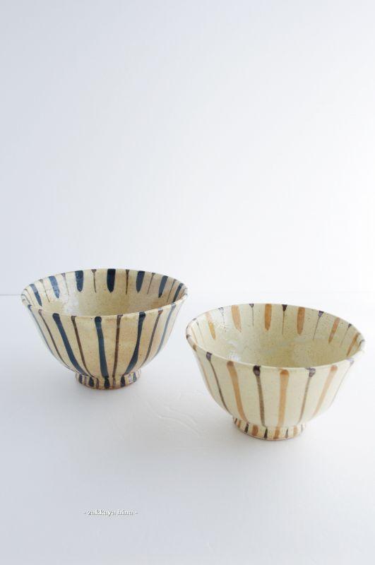 画像1: 麦藁手飯碗 大平(ゴス)/中平(橙) (1)