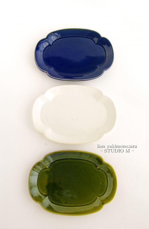 画像1: リアン 焼物皿 (1)