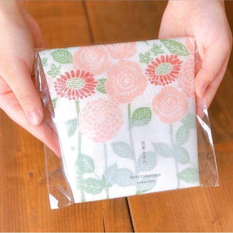 画像1: 花束ふきん (1)