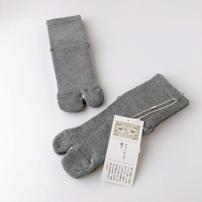 画像1: ウォーキング靴下 (1)