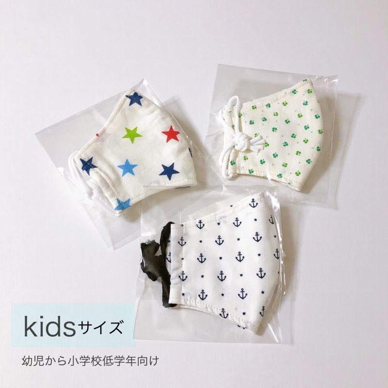 画像1: 【立体型ガーゼマスク】子どもサイズ   (1)