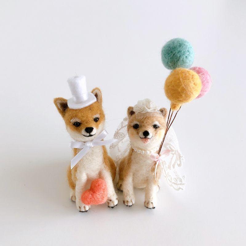 画像1: 【ブライダル】羊毛マスコット 柴犬 (1)