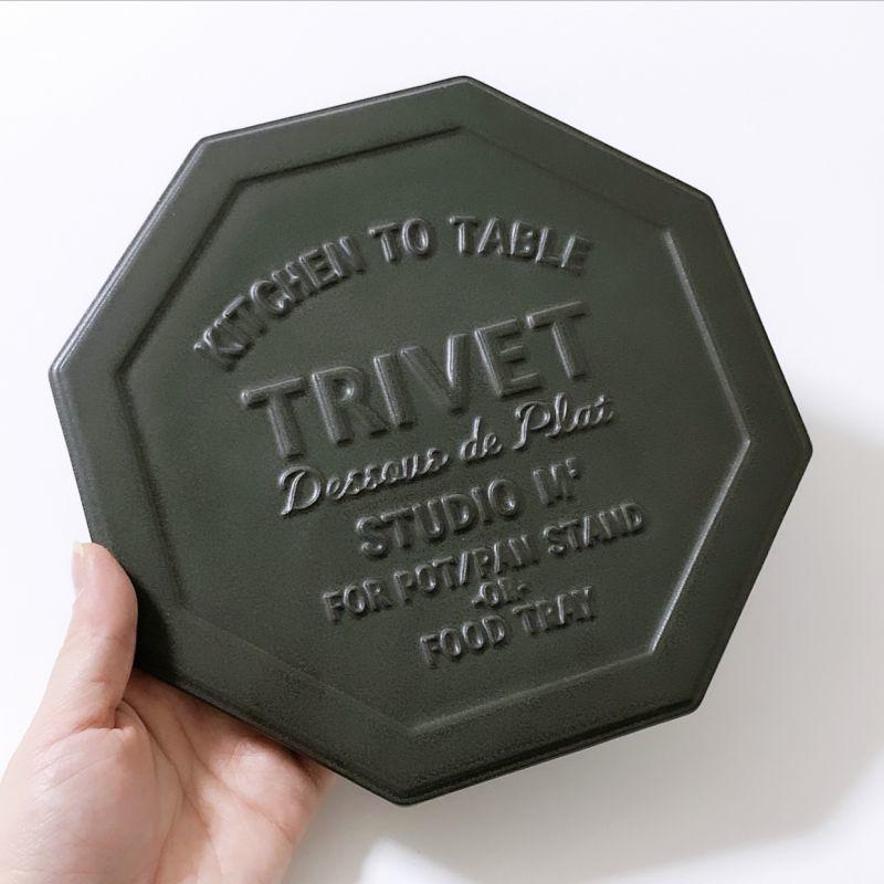 画像1: trivet  トリベット / ブラック (1)