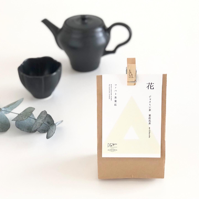 画像1: 茉莉花茶 ジャスミン茶 50g (1)