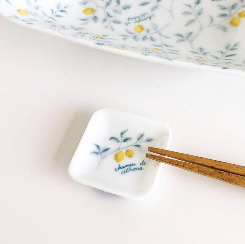 画像1: citron hashioki シトロン 箸置 (1)